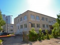 Perm, Malkov st, house 12. office building