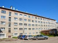 Пермь, улица Малкова, дом 16. многоквартирный дом