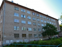 Perm, Malkov st, house 16. Apartment house