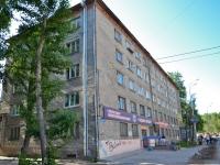 Пермь, улица Малкова, дом 18. общежитие