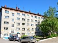 Пермь, улица Малкова, дом 20. многоквартирный дом