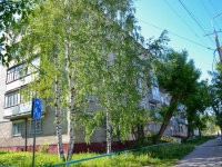 Perm, Malkov st, house 20. Apartment house