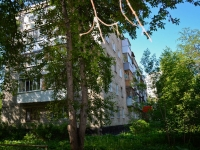 Perm, Malkov st, house 22. Apartment house