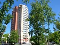 Пермь, улица Малкова, дом 24А. многоквартирный дом
