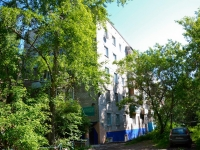 Пермь, улица Малкова, дом 24. многоквартирный дом