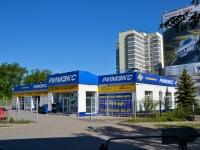 Perm, Malkov st, house 26/1. store