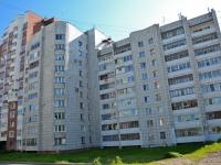彼尔姆市, Malkov st, 房屋 26. 公寓楼