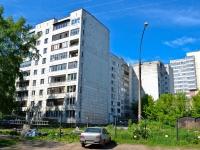 Пермь, улица Малкова, дом 28/2. многоквартирный дом