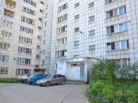 Perm, Malkov st, house 28/4. Apartment house