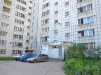 Пермь, улица Малкова, дом 28/4. многоквартирный дом