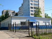 Perm, Malkov st, house 28Б. housing service