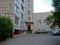 Perm, Malkov st, house 30/2. Apartment house