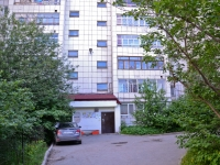 Perm, Malkov st, house 30/3. Apartment house