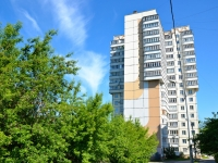 Perm, Malkov st, house 30А. Apartment house