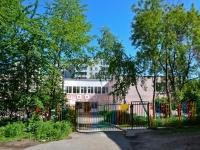 Perm, nursery school №138, Malkov st, house 30