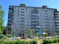 彼尔姆市, Arkady Gaydar st, 房屋 7А. 公寓楼