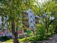 Perm, Arkady Gaydar st, house 7. Apartment house