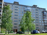 Пермь, улица Аркадия Гайдара, дом 9А. многоквартирный дом