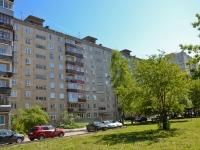 Пермь, улица Аркадия Гайдара, дом 11А. многоквартирный дом