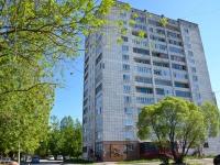 Пермь, улица Аркадия Гайдара, дом 13А. многоквартирный дом