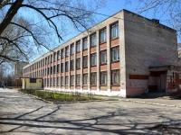 Пермь, улица Аркадия Гайдара, дом 13. школа СОШ № 133