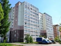 Пермь, улица Аркадия Гайдара, дом 1. жилой дом с магазином