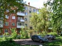 Пермь, улица Аркадия Гайдара, дом 10А. многоквартирный дом