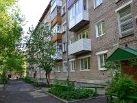 Пермь, улица Аркадия Гайдара, дом 12А. многоквартирный дом