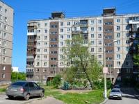 Пермь, улица Звонарёва, дом 1. многоквартирный дом