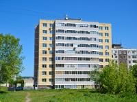 Пермь, улица Звонарёва, дом 2/1. многоквартирный дом
