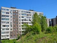 Пермь, улица Звонарёва, дом 2. многоквартирный дом