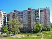Perm, Zvonarev st, house 3. Apartment house