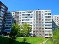 Пермь, улица Звонарёва, дом 3. многоквартирный дом