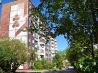 Пермь, улица Звонарёва, дом 4. многоквартирный дом