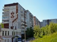 Perm, Zvonarev st, house 4. Apartment house