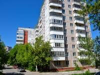 Пермь, улица Звонарёва, дом 5. многоквартирный дом