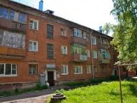 Пермь, улица Звонарёва, дом 37. многоквартирный дом