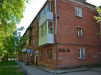 Perm, Zvonarev st, house 39. Apartment house