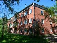 Пермь, улица Звонарёва, дом 39. многоквартирный дом