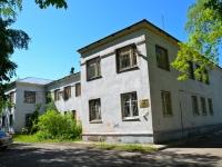 Пермь, улица Звонарёва, дом 41. жилищно-комунальная контора
