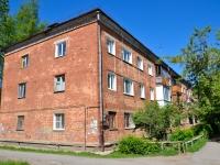 Пермь, улица Звонарёва, дом 43. многоквартирный дом