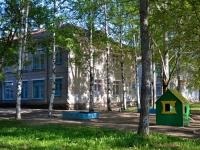 Пермь, Студенческая ул, дом 7