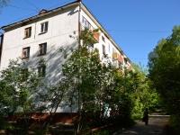 Пермь, улица Студенческая, дом 15. многоквартирный дом