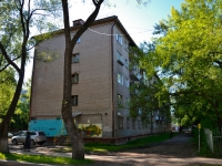 Perm, Studencheskaya st, house 18. Apartment house