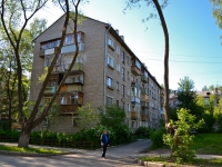 Perm, Studencheskaya st, house 30. Apartment house