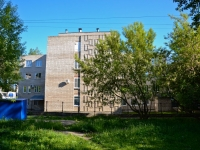 Пермь, стоматология №2, улица Студенческая, дом 32