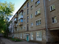 Perm, Studencheskaya st, house 34. Apartment house