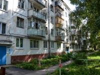 Пермь, Студенческая ул, дом 11