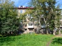 Пермь, улица Студенческая, дом 20. многоквартирный дом