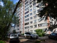 Пермь, улица Студенческая, дом 23Б. многоквартирный дом